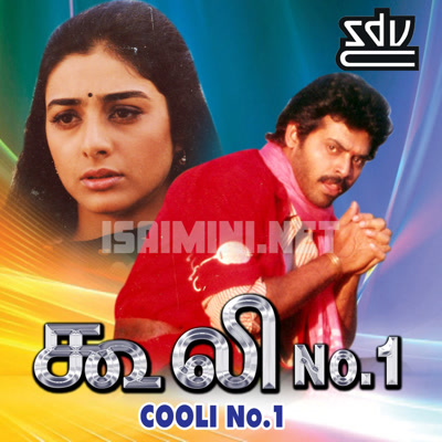 Cooli No.1 Movie Poster