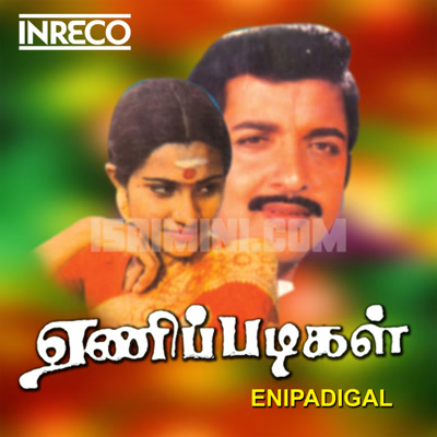 Enippadigal Movie Poster