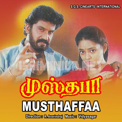 Musthaffa Movie Poster