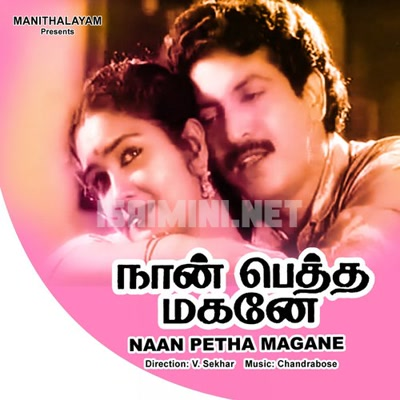 Naan Petha Magane Movie Poster
