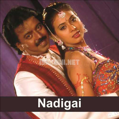 Nadigai Movie Poster