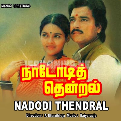Nadodi Thendral Movie Poster