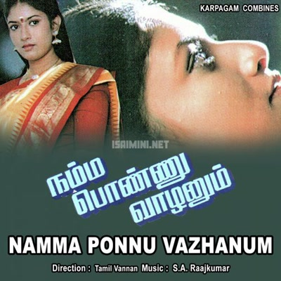 Namma Ponnu Vazhanum Movie Poster