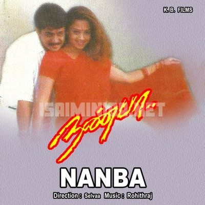 Nanbaa Movie Poster