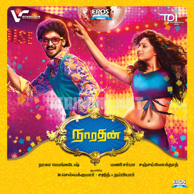 Narathan Movie Poster