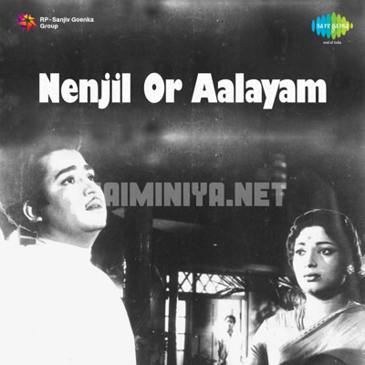 Nenjil Or Aalayam Movie Poster