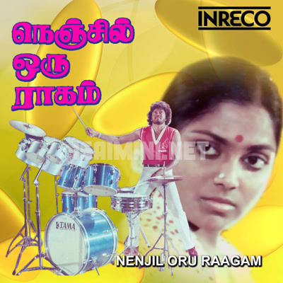 Nenjil Oru Raagam Movie Poster