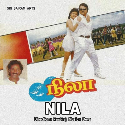 Nila Movie Poster