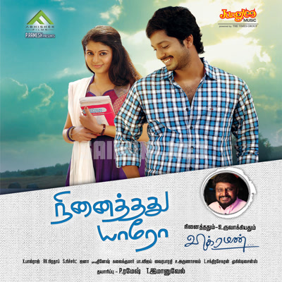 Ninaithathu Yaaro Movie Poster
