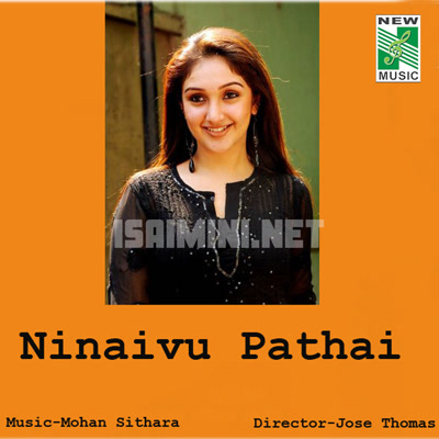 Ninaivu Pathai Movie Poster